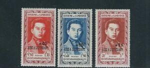CAMBODIA 1952 semi-postals (Scott B1-B3 short B4) VF MLH