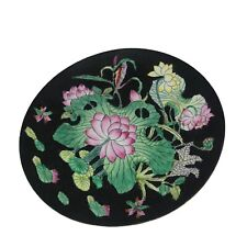 "Vintage CPC MACAU Porcelain Decorative Plate 10""Black Green Pink Lotus China"