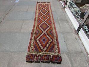 Vintage Kilim Traditional Hand Made Oriental Brown Wool Kilim Runner 300x70cm