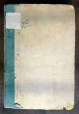 Indian Railways 1923 Rule Book in Hindi