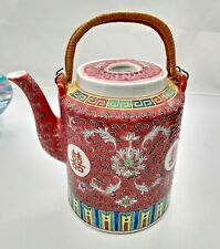 Chinese Porcelain Mun Shou Rose Famille Zhongguo Jingdezhen Large Teapot 1960's