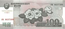 Korea North 100 Won 2012 Unc pn New, 100th Anniversary of Kim Il Sung's Birthday