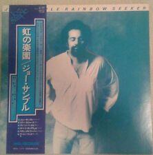 JOE SAMPLE rainbow seeker 1978 JAPAN vinyl album with OBI CRUSADERS