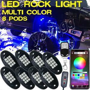 8 Pod LED Rock Light Neon Body Glow bluetooth Control For GMC Sierra 1500 2500HD