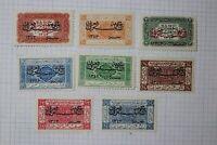 Saudi Arabia Hejaz Transjordan Trans Jordon Revenue lot fiscal stamp duty Mint