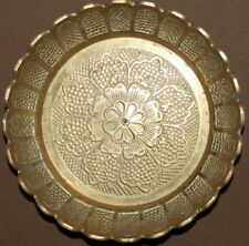 VINTAGE HAND MADE SMALL FLORAL BRASS BOWL