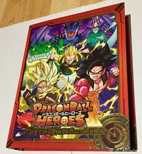 Carte dragon ball - classeur blinder card album dragon ball heroes  prism gold