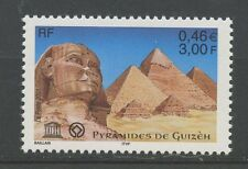 STAMP TIMBRE FRANCE SERVICE  NEUF 124 ** PYRAMIDES DE GUIZEH /