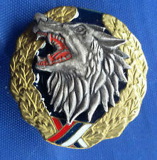 Serbia CAP badge from beret the special unit JSO 1999.RR