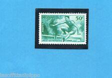 OLYMPIA 1896-1972-PANINI-Figurina n.28-B- Riproduzione francobollo -Rec