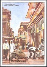 Tanzania 1998 Tortoise/Tourism/Buildings/Architecture/Animals/Nature m/s n13225
