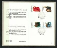 CHINA - 1987 Chinese People's Liberation Army J.140 first day folder - VF