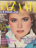 MARCH 1984 HARPERS BAZAAR fashion magazine