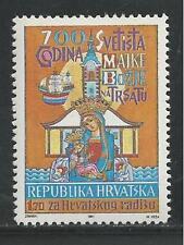 CROATIA REPUBLIC YUGOSLAVIA # RA21 MNH VIRGIN MARY SHRINE 1991