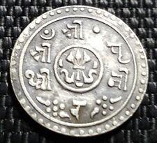 NEPAL AD1912 SE1833 1/4 Mohar Silver Coin,KM#692 AU Dia17mm(+FREE 1 coin) #D2696