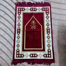 """Prayer Mat Turkish Salah ASYA-2 Pray Islamic Muslim Rug Sajda Soft 42""""x27.5"""""""