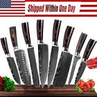 8 Pcs Japanese Kitchen Knives Set Damascus Pattern Stainless Steel Chef's Knife