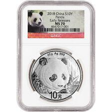 2018 China Silver Panda (30 g) 10 Yuan NGC MS70 Early Releases Panda Label