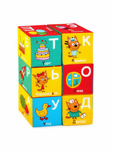 Soft kids cubes with Russian alphabet Three cats Три кота Game Baby Toy Алфавит