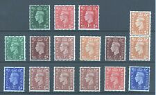 GB George VI 1937 - 1952 mixed selection, 16 stamps, MLH or MNH