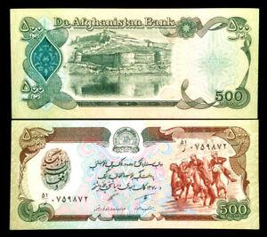 58c AFGHANISTAN 1991 UNC 100 Afghanis Banknote Paper Money Bill P