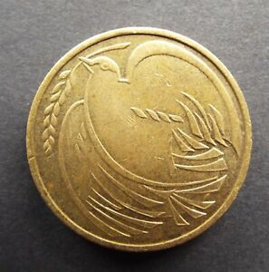 Old Style £2 Coin - 1995 Two Pound Coin DOVE OF PEACE Anniversary End of WWII