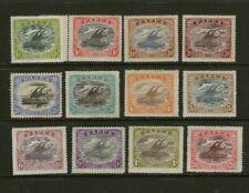 Papua Lakayoi Stamps