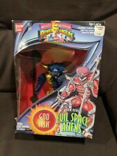 Bandai 2217 Mighty Morphin Power Rangers GOO FISH Deluxe Evil Space Alien New