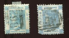 Hong Kong China 1865 Queen Victoria Mi.12(a+b)   12c, used