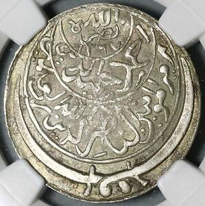 1956 NGC AU 58 Yemen Silver 1/2 Ahmadi Riyal 1375 Scarce Coin (19101302C)