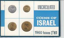 Coins of Israel 1960 Mint set, 4 uncirculated coins, Private Issue