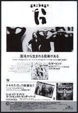 1995 Garbage G Japan debut album promo print ad / mini poster advert g12r