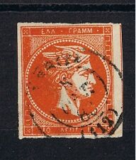 La Grèce O MiNr 56 a hermeskopf