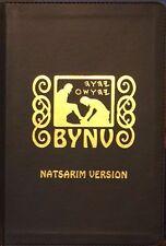 BYNV (Besorah Of Yahusha Natsarim Version) Deluxe Cover