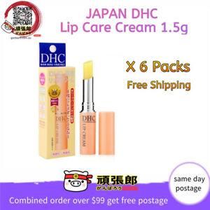 [Ganbaro]JAPAN DHC Lip Care Cream 1.5g X 6 PACKS Family Combo Set