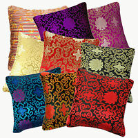 (Eb) Damask Chinese Oriental Lucky Aster Rayon Brocade Cushion Cover/Pillow Case