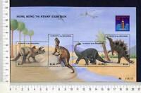 36481) S.Vincent & Gren. 1994 MNH Prehistoric Animals
