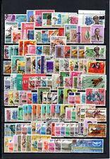 Belgisch Congo Belge - Rep. Congo Kinshasa Clearout Coll. 132 stamps Used (40)