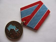 "RUSSIAN MEDAL ""30 YEARS WITHDRAWAL OF SOVIET TROOPS FROM AFGHANISTAN"" WITH DOC"