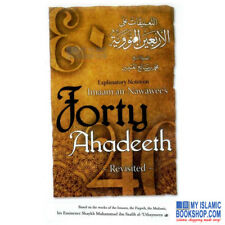 Explanatory Notes On Imam An - Nawawees Forty Hadeeth Islamic Best Gift Ideas
