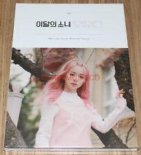 LOOΠΔ 이달의소녀 LOONA ViVi SINGLE ALBUM CD + PHOTOCARD + FOLDED POSTER NEW