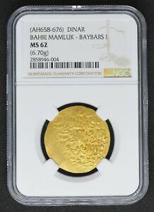 Islamic Gold Dinar Bahri Mamluk-Baybars I 6.70g NGC MS 62 VERY RARE Uncirculated