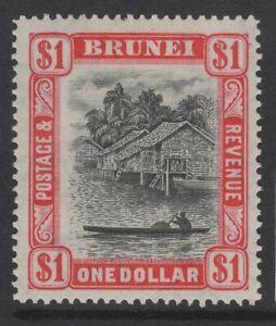 BRUNEI SG90 1947 $1 BLACK & SCARLET MTD MINT