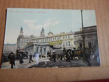 Postcard Central Station & Ranleigh St  Tinted unposted .B2