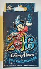 NEW! 2016 Mystery Collection Box - Disney Park Pins SEALED NEW