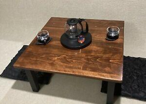 Chabudai Tea Table   Mini Dining Table   Altar   Low Table   Japanese Table