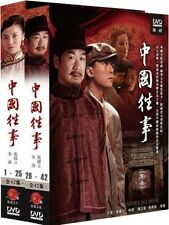 Memoirs in China (中國往事 China 2008) TV DRAMA 9-DVD TAIWAN SEALED