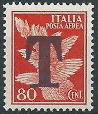 1930-32 REGNO POSTA AEREA 80 CENT SEGNATASSE DI EMERGENZA MNH ** - W195