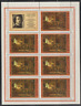 RUSSIA 1976 ,Art ,Rembrandt Paintings, part set, Sc.4511,Sheet of 7 Mint MNH XF