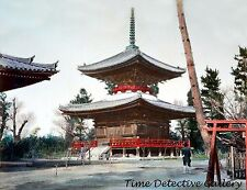 Temple in Japan - 1880s - Historic Photo Print